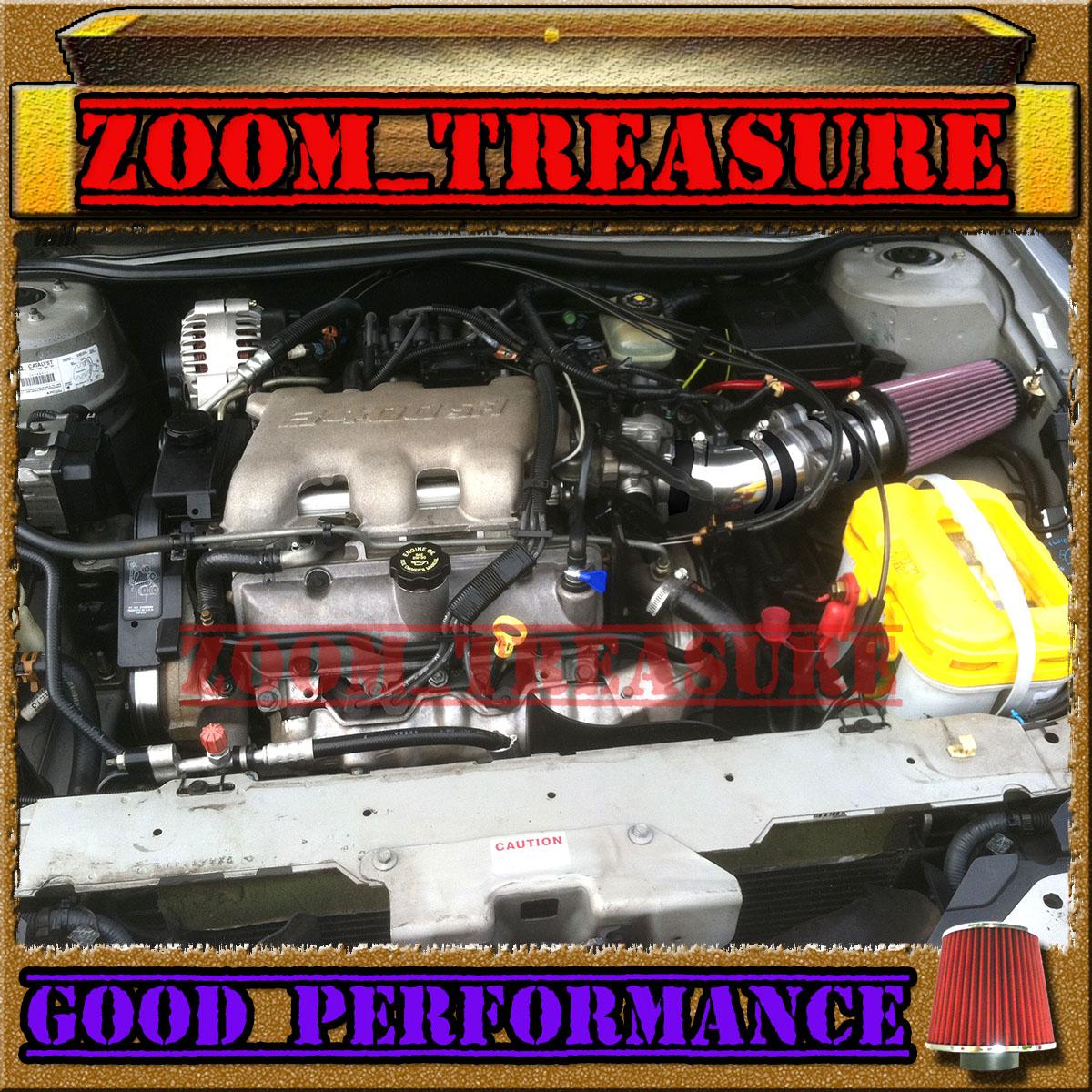 RED 96 97 98 BUICK SKYLARK//OLDSM ACHIEVA//PONTIAC GRAND AM 3.1L V6 AIR INTAKE TB