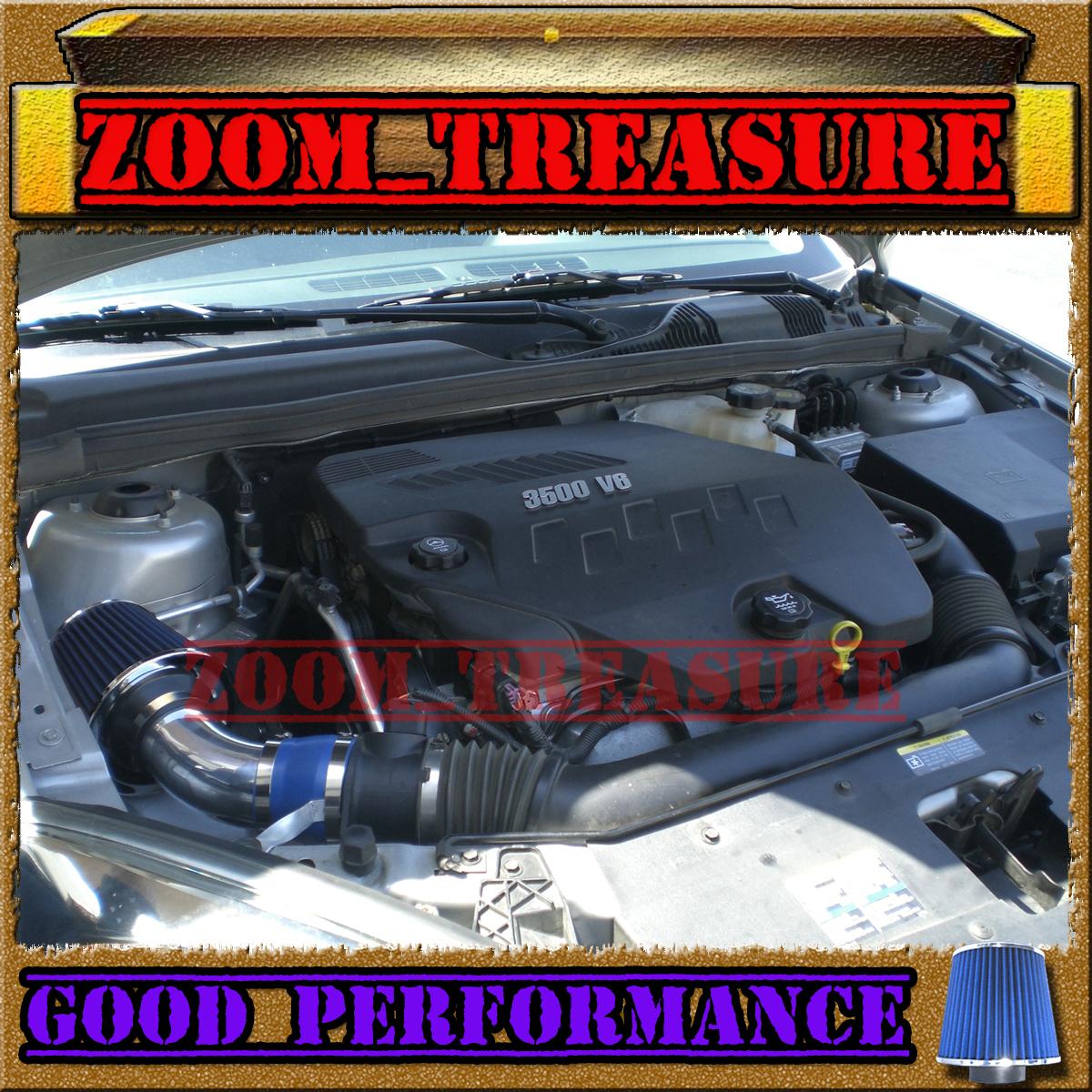 BLACK BLUE 07 08 09 2007 2008 2009 SATURN AURA 3.6 3.6L V6 FULL AIR INTAKE KIT