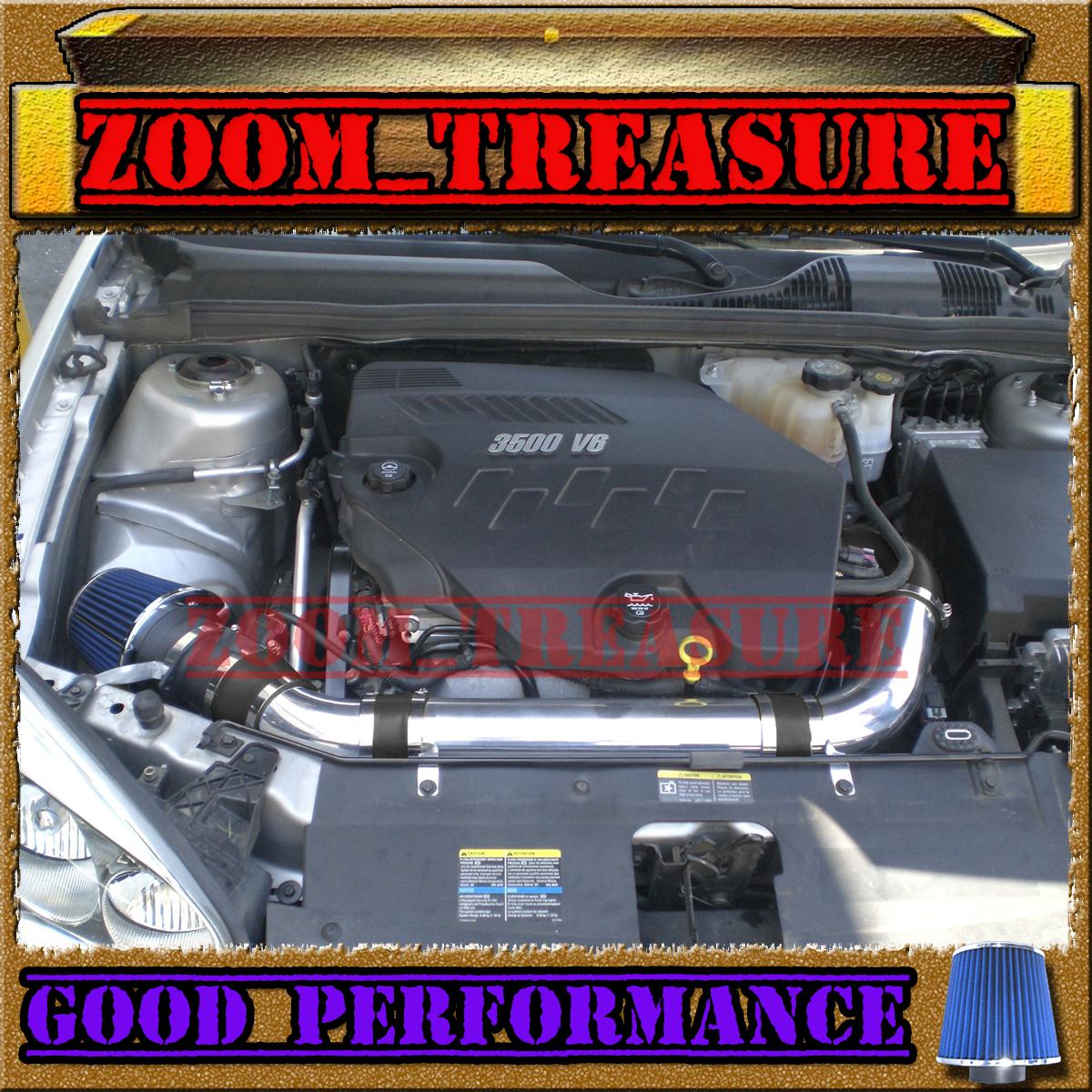 2007 2008 2009 SATURN AURA 3.6 3.6L V6 FULL AIR INTAKE KIT BLUE NEW 07 08 09